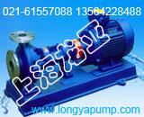 批量销售WRY100-65-190防爆导热油泵