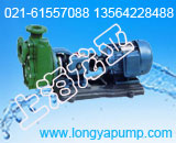 50FZB-20氟塑料合金自动启停自吸泵