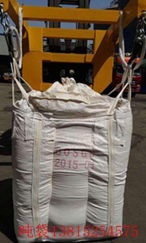 长沙集装袋 长沙集装袋厂家