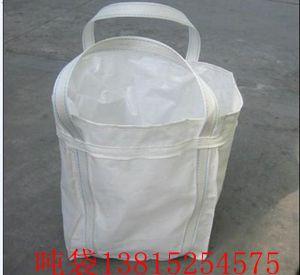 长沙水泥吨袋 长沙水泥吨包