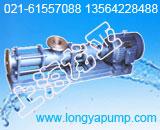 销售GRGD80-350A球墨铸铁智能管道泵壳