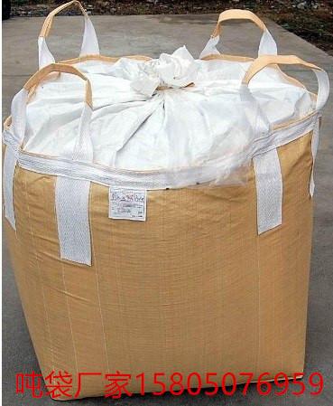 三明氧化铝吨袋 三明粮食集装袋吨袋