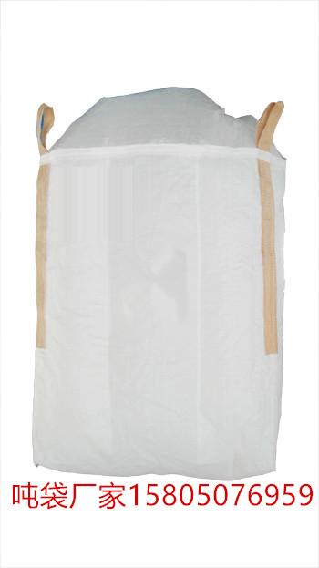 三明柔性集装袋厂家出售 三明垃圾吨袋