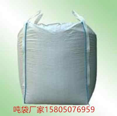 三明危废吨袋 三明铜粉吨袋厂家批发价格