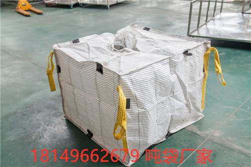 攀枝花食品吨袋 攀枝花防静电吨包集装袋
