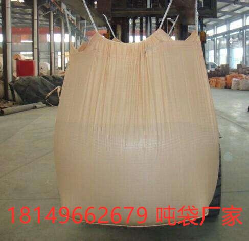 自贡工业集装袋 自贡化工吨包吨袋