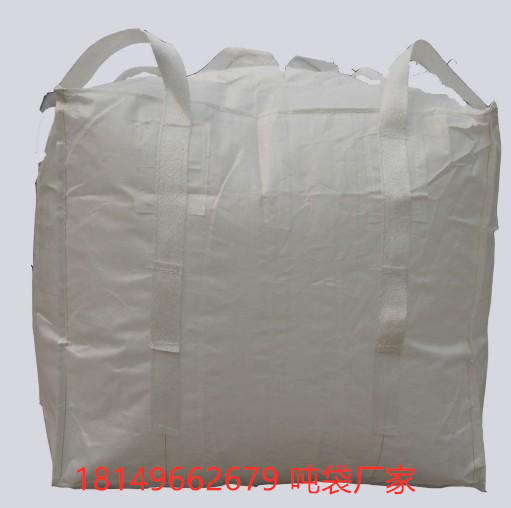 自贡兜底吨袋 自贡飞灰吨袋太空袋