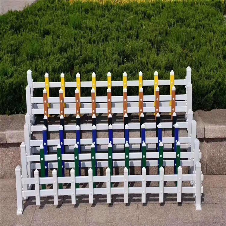 pvc塑钢护栏 草坪护栏绿化带围栏