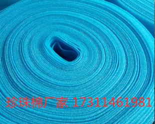 重庆珍珠棉袋 重庆EPE包装厂