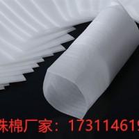 重庆珍珠棉 重庆防静电珍珠棉