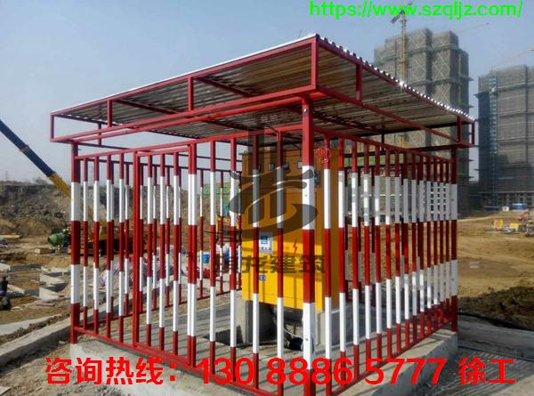 配电箱防护棚厂家琪龙建筑组装式配电箱防护棚