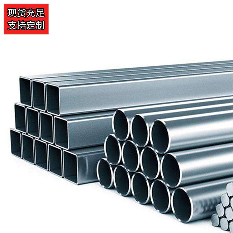 厂家直销 热镀锌管镀锌方管矩形管空心圆管建筑消防用材切割零售