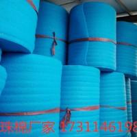 德阳珍珠棉 德阳珍珠棉生产厂家