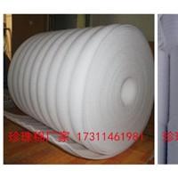 德阳珍珠棉制造厂 EPE生产厂家