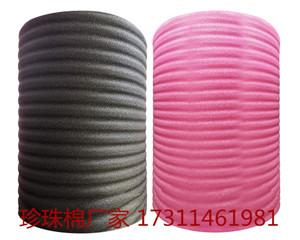 德阳珍珠棉生产/销售/加工