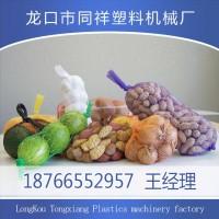 高效率水果保护网套机,EPE聚乙烯发泡网套挤出机