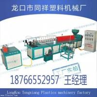 高产量网套机,供应云南大理泡沫网套机,胜远水果网袋机