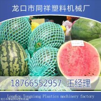 纸箱厂配套网套机设备,生产各种水果网套,一条龙服务