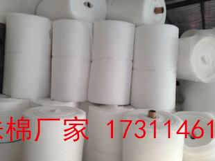 都江堰珍珠棉生产 都江堰加工厂