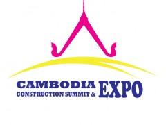 2020年柬埔寨建筑材料及建筑工业博览会