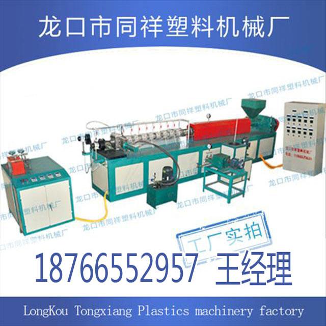 烟台龙口水果网套机专业生产线