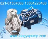 销售G20-2快装式螺杆泵 微型保温螺杆泵