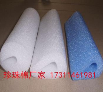 乐山珍珠棉厂家订做直销