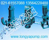 供应WQ40-15-15-1.5固定式污泥排放泵
