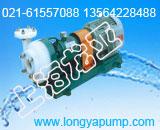 供应65FSB-32IP55Fe2SO43化工泵