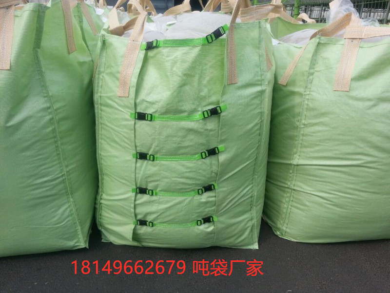 西安氧化铝吨袋 西安玻璃球吨袋