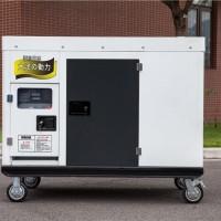 30kw稀土永磁柴油发电机可选配拖车