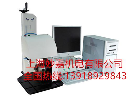 可打印多种材质,标记快速的气动打标机MJ201