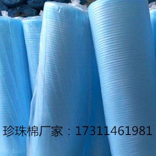 自贡珍珠棉 自贡珍珠棉加工