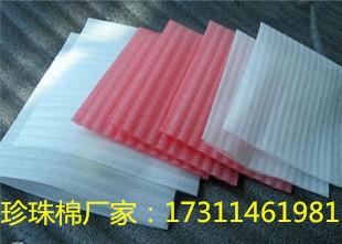 自贡珍珠棉价格 珍珠棉保护板