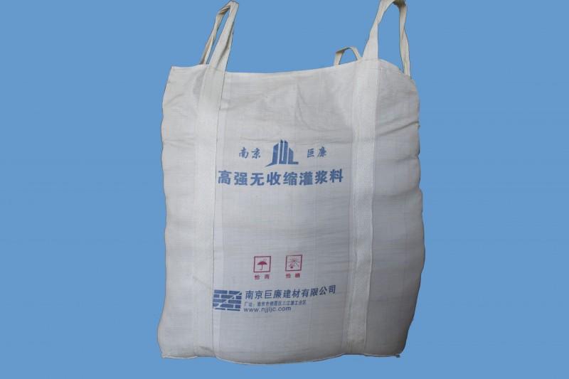 南京地区早强高强灌浆料厂家推荐