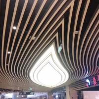 弧形异形铝方管吊顶形象墙背景墙造型厂家直销批发