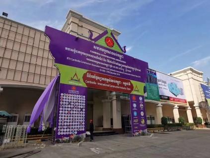 下一个柬埔寨?