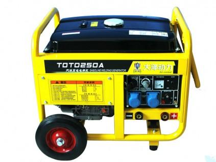 250A汽油发电电焊机大泽动力手推型