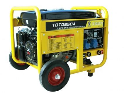 250A汽油发电电焊机氩弧焊大泽供应
