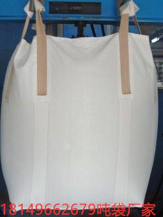 PET聚酯切片吨袋销售-厦门吨袋厂家