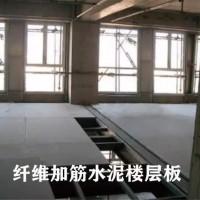 山东厂家供应加筋纤维水泥板产品