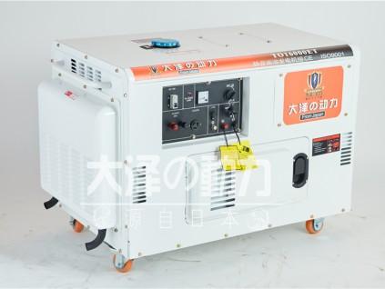 公路应急12kw静音柴油发电机