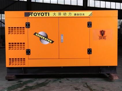 低价位40kw静音柴油发电机箱