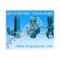 销售WQ300-500-15-45直立式污水潜水排污水泵
