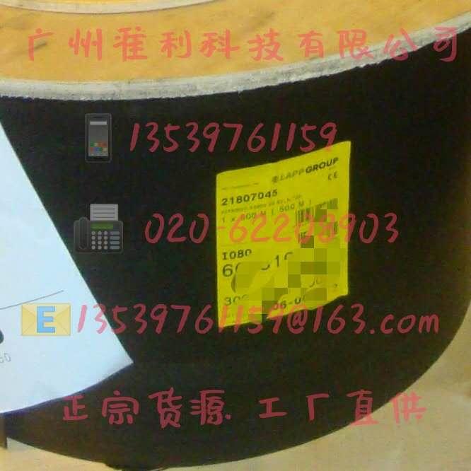 HITRONIC FD800 4G 62,5/125光纤