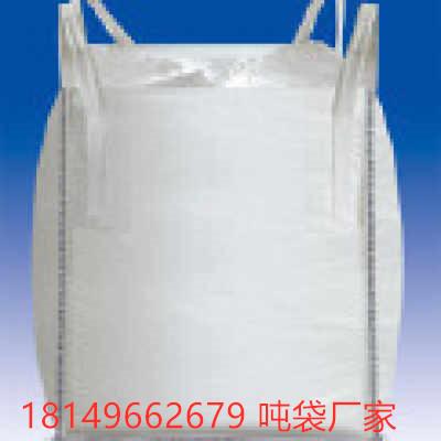 漳州尼龙吨袋厂家