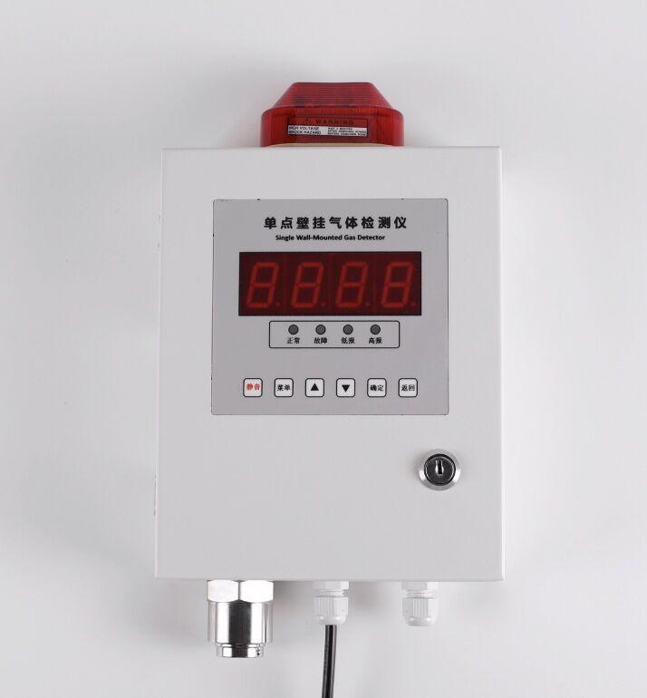 HD1100气体检测变送器(非防爆型,现场带显示)