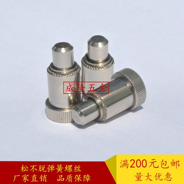 弹簧伸缩定位销PTL2-04-4