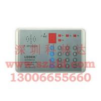 原装莱迪克LED-110自动语音拨号器报警求救机
