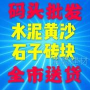 上海渤慈建筑工程服务有限公司